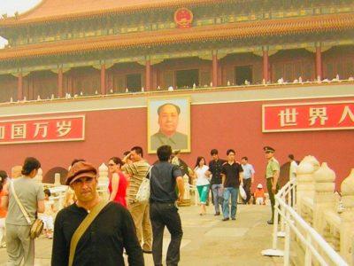 centre-culturel-pekin-2006